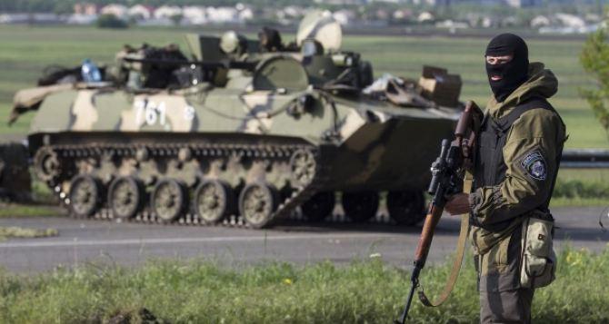 Бойцы АТО должны стать основой новой системы безопасности Украины. —Яценюк