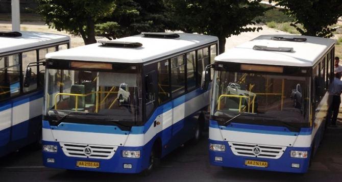 В Луганске объявили конкурс для перевозчиков на 12 автобусных маршрутов