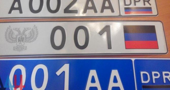 Почти 1800 автовладельцев получили номерные знаки образца ДНР