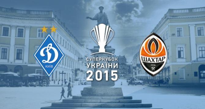 «Шахтер» в седьмой раз завоевал Суперкубок Украины