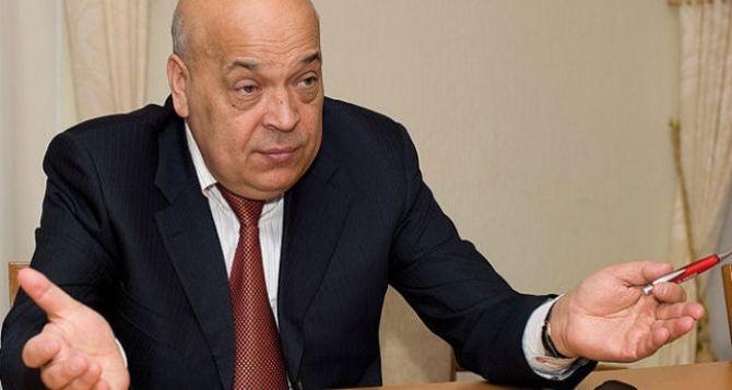 Руководитель Луганской области Москаль стал новым главой Закарпатской ОГА. —СМИ