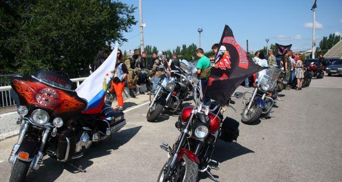 В Луганске стартовал авто-мотопробег «Мир Донбассу» (фото)