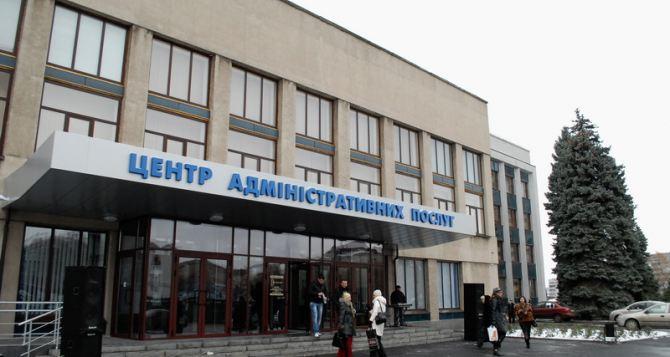 В Луганске зарегистрировались 160 переселенцев