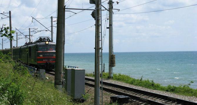 Из Харькова пустят дополнительный поезд на Азовское море