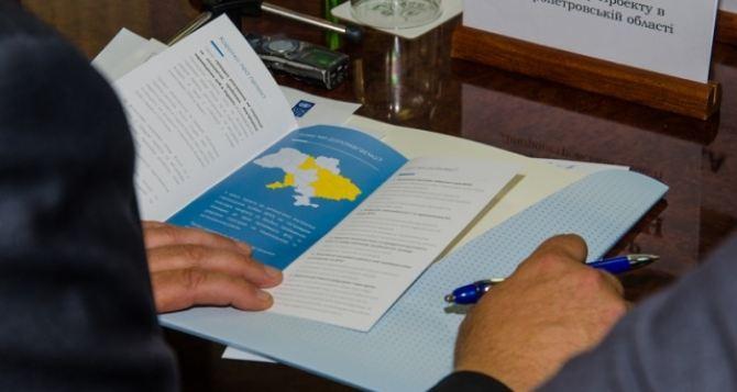 ООН выделит переселенцам из зоны АТО 800 тысяч долларов на развитие бизнеса