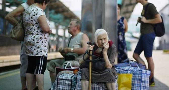 Малообеспеченные переселенцы с Донбасса получат материальную помощь от европейцев