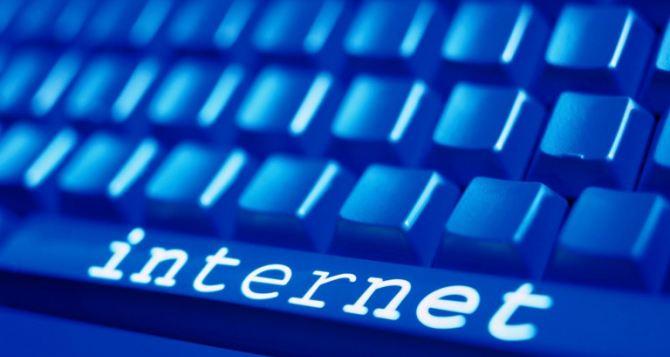 В самопровозглашенной ДНР запустили домашний интернет на основе бывшей сети «Киевстара»