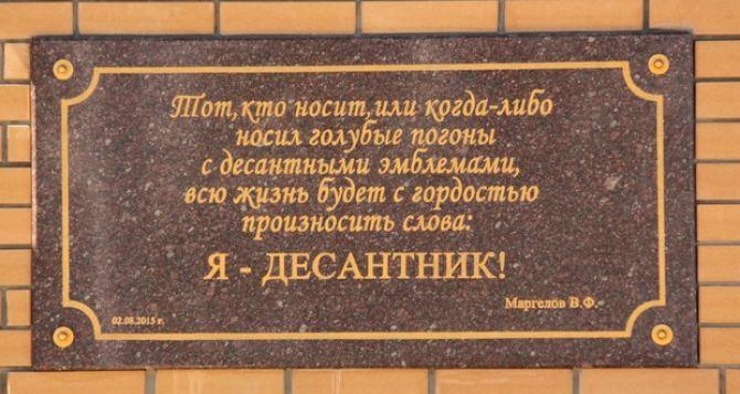 В Луганске установили два новых памятника (фото)