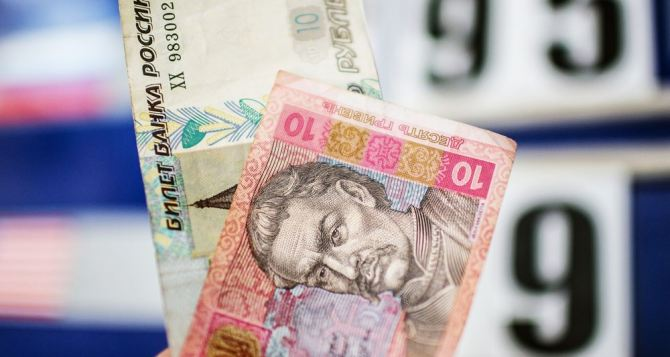 Банк самопровозглашенной ЛНР открыл программу по работе с несовершеннолетними