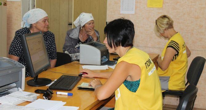Жители Большого Краснодона получили более 3200 продуктовых наборов