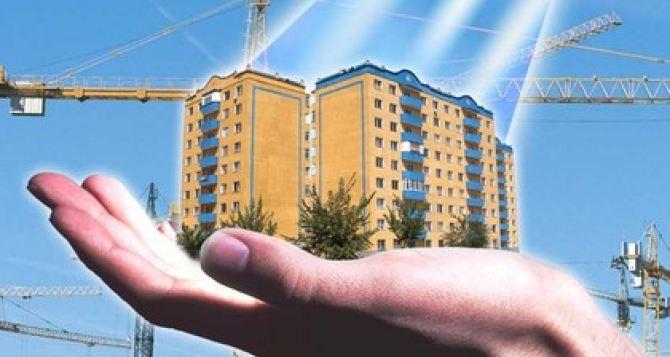 Доступное жилье. В Харькове готовят новую программу для покупателей