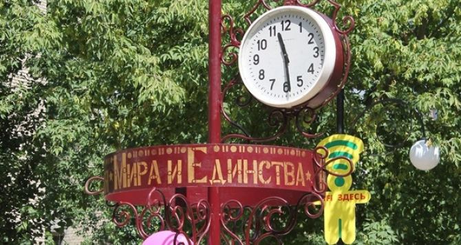 В Краснодонском районе открыли Аллею мира и единства (фото)