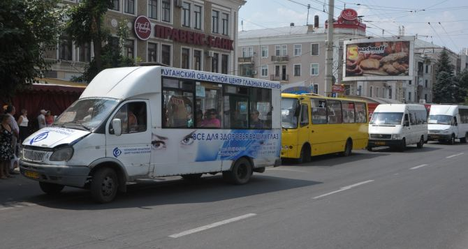 Транспорт Луганска прекратил