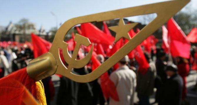 Коммунисты смогут участвовать в местных выборах. Но есть определенные условия