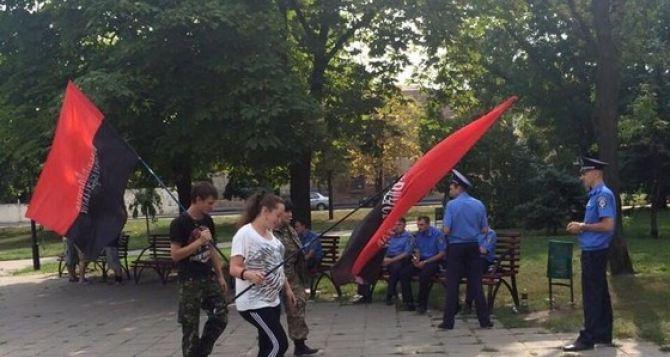 «Правый сектор» в Харькове пикетирует Апелляционный суд