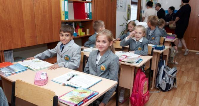 Родителям харьковских школьников не нужно покупать учебники к 1сентября