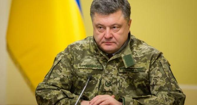 Порошенко подписал указ о создании на Донбассе районных военно-гражданских администраций