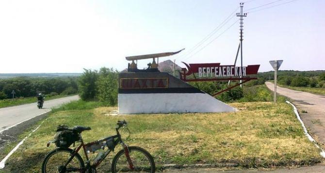 Шахта «Вергелевская», входящая в состав «Луганскугля», возобновила работу