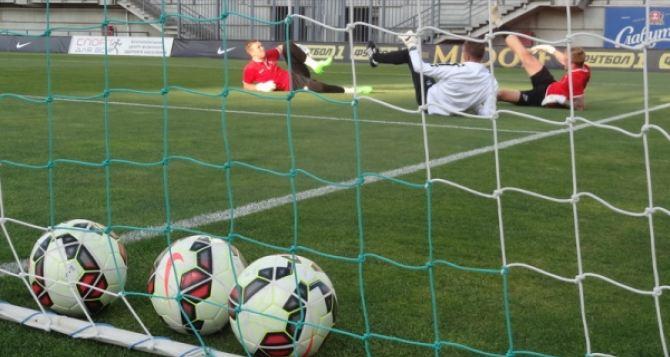 Футбольный клуб «Заря» не рекомендует своим болельщикам посещать матч с польской «Легией»