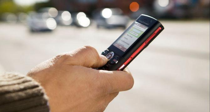 В Луганске мобильная связь МТС работает с перебоями