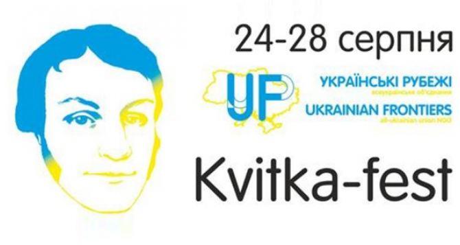 Харьковчане помогают собирать в школу детей переселенцев из зоны АТО