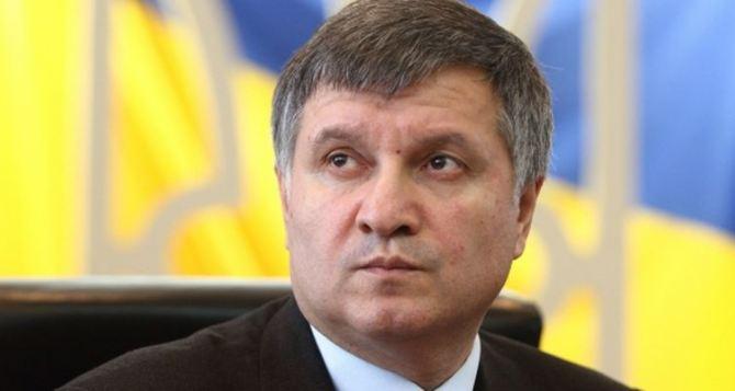 Аваков обвинил «Свободу» в столкновениях под Верховной радой, повлекших к гибели военного