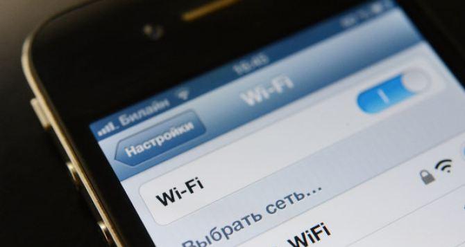 Пассажиры скоростных поездов смогут пользоваться услугой Wi-Fi