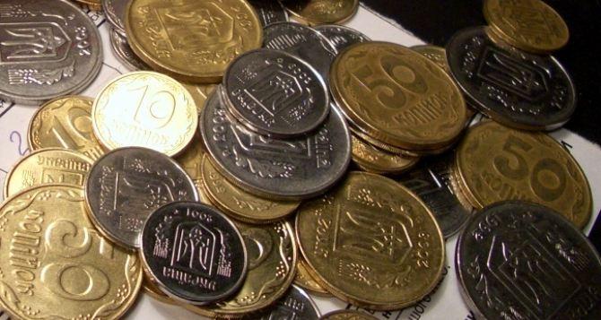 Банк ЛНР принимает украинскую мелочь, но «нести ее мешками» не рекомендуют