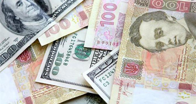 В госбюджет Украины на 2016 год заложили доллар по 22,4 грн.