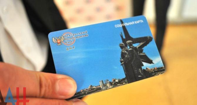 В конце сентября в магазинах ДНР можно будет расплачиваться банковскими картами