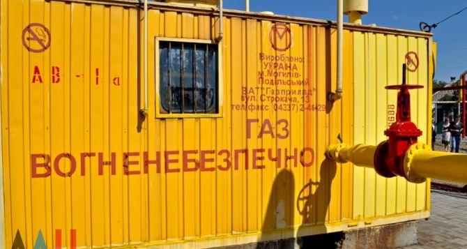 «Донбассгаз» запустил новый газопровод в трех километрах от Авдеевки