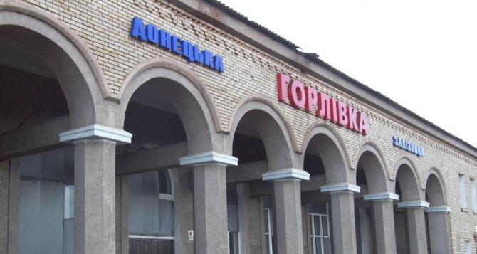 После года простоя возобновлено движение поездов между Горловкой и Ясиноватой