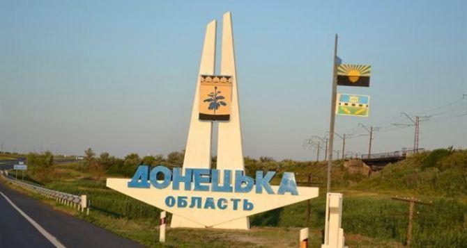 На блокпостах в Донецкой области скапливаются длинные очереди