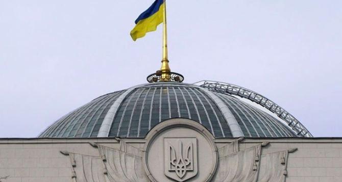 Верховной Радой руководят семь человек. —Тимошенко