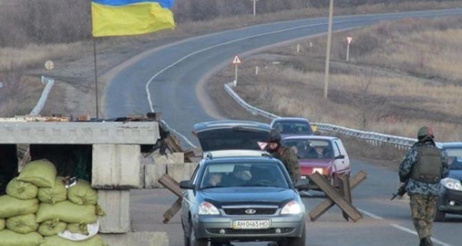 На блокпостах в Донецкой области продолжают скапливаться очереди. —ОБСЕ