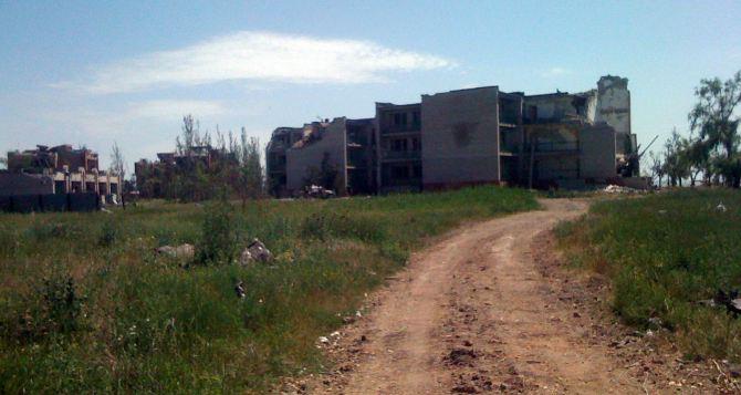 Прифронтовые поселки Широкино и Пески не подлежат восстановлению