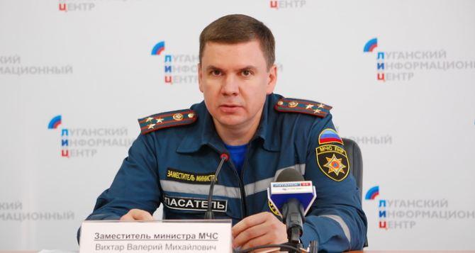 В самопровозглашенной ЛНР 76 человек стали жертвами чрезвычайных ситуаций
