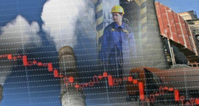 Всемирный банк ухудшил прогноз экономики Украины