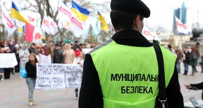 В Харькове может появиться муниципальная стража