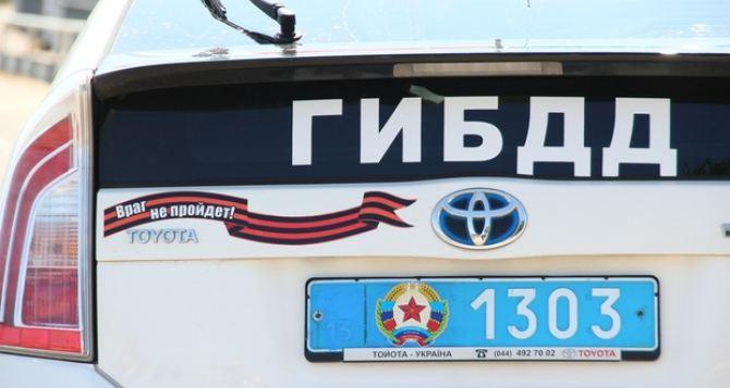 В самопровозглашенной ЛНР с начала года поймали 300 пьяных водителей