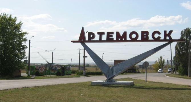 Город Артемовск Донецкой области официально переименовали