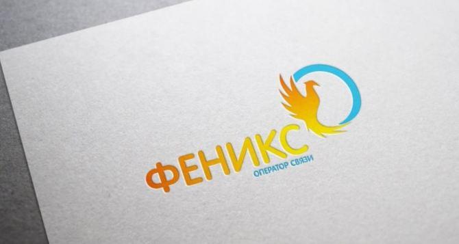 В самопровозглашенной ДНР продают 1,5 тыс. сим-карт своего оператора в неделю