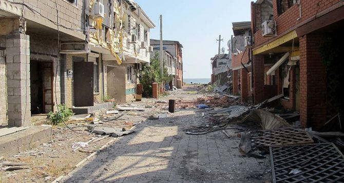 Город-призрак Широкино. Как выглядит бывший курорт Донецкой области сегодня? (фото)