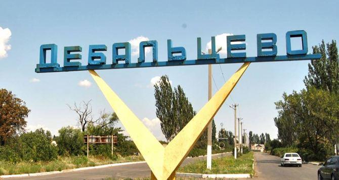 В Дебальцево построят «под ключ» более 40 домов частного сектора