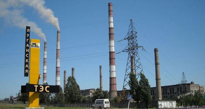 Для запуска Счастьинской ТЭС использовали электроснабжение изРФ