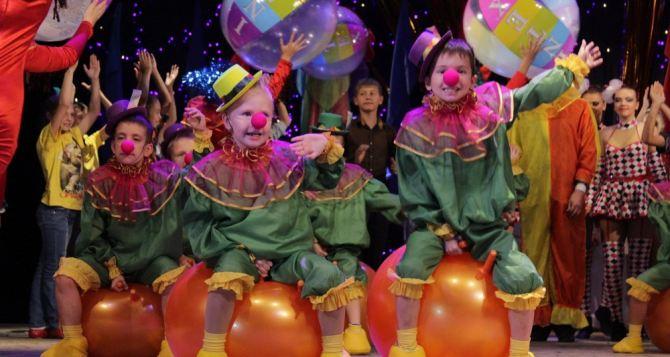 В Луганске прошел международный цирковой фестиваль (фото)
