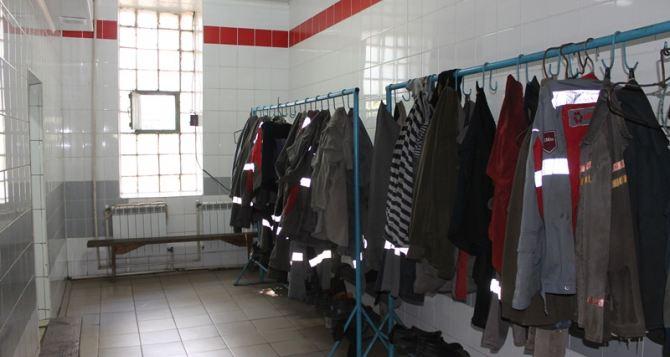«Краснодонуголь» обновил банный комплекс на фабрике «Дуванская»
