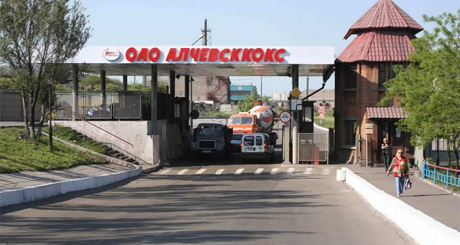 «Алчевсккокс» в октябре планирует снизить выпуск продукции
