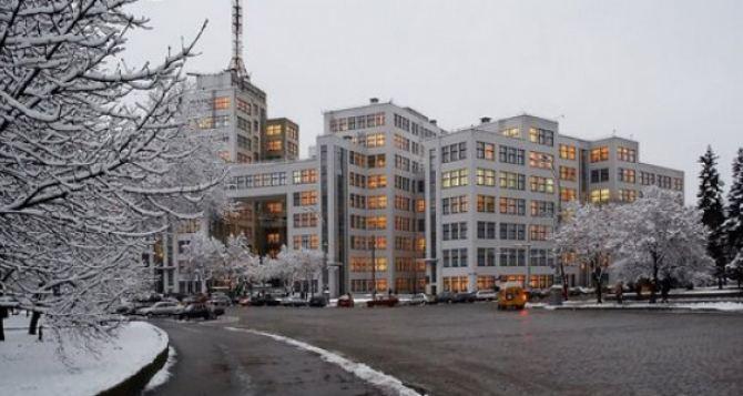 В Харькове резкое похолодание и дождь со снегом