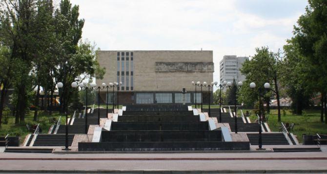 В Луганске восстановили кровлю краеведческого музея